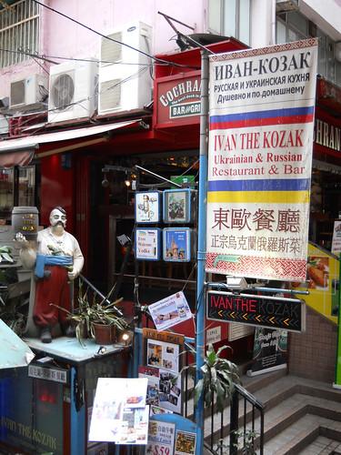 HONG KONG 9882