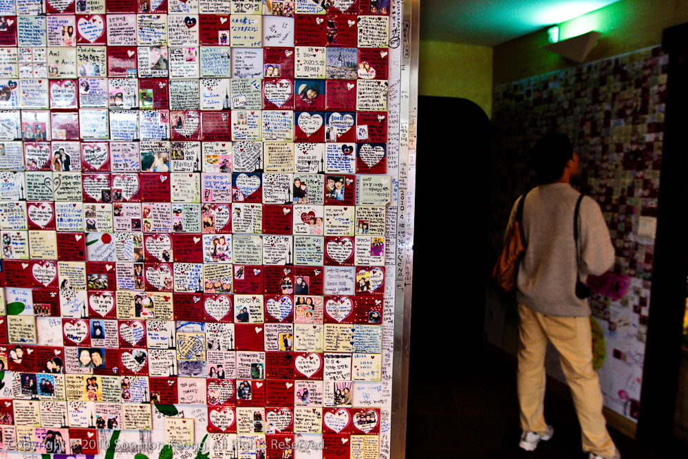 Tiles of Love @ N Seoul Tower, Seoul Korea