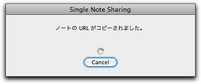 EvernoteScreenSnapz007