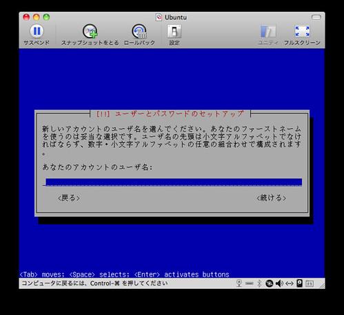 スクリーンショット(2009-11-08 0.28.32)
