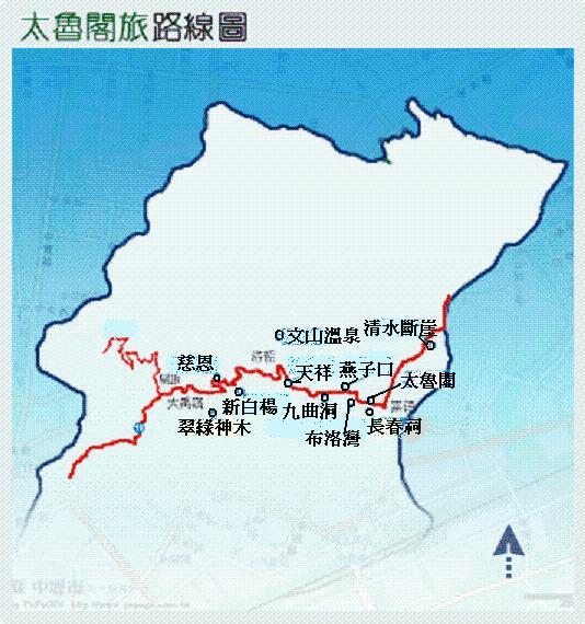 太魯閣路線圖