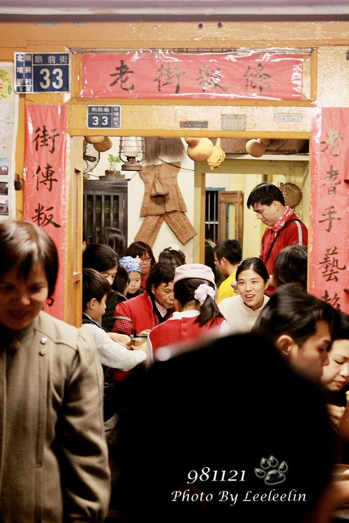 老街粄條|食尚玩家推薦|北埔老街美食