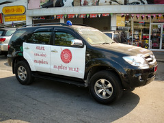 Royal Thai Police Toyota Fortuner SUV