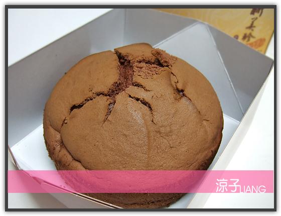 新美珍 蛋糕06