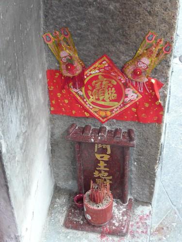 china048