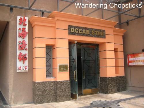 Ocean Star Seafood Restaurant (Dim Sum) - Monterey Park 1