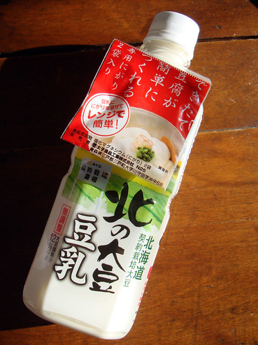 Soy milk bottle with nigari packet
