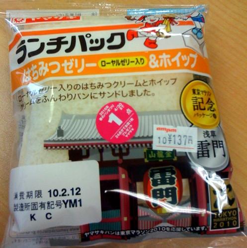 Maraton Tokio - sandwich