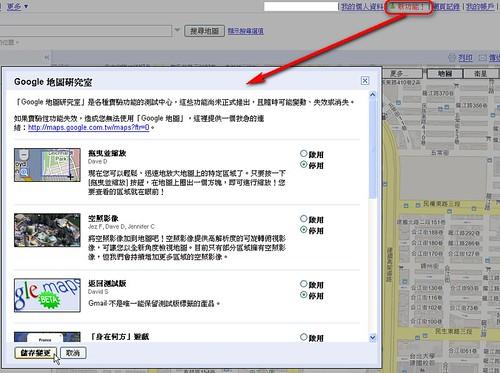 googlemapsnew-01 (by 異塵行者)