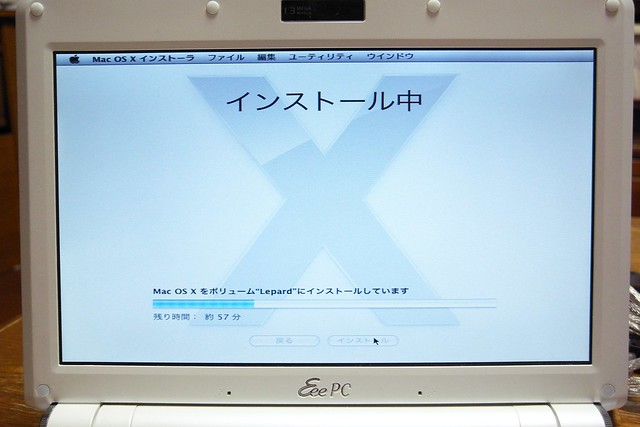 Mac OS X on Eee PC 901-X