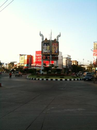 Temperature in Udon Thani
