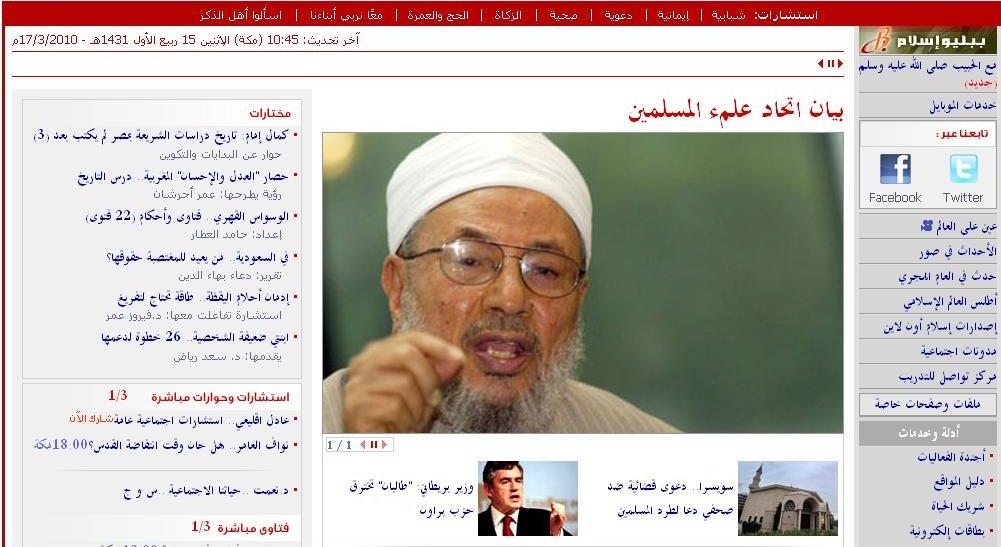 عينة من تحديث الموقع من مكتب قطر 1