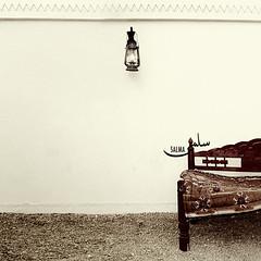 (Salma Alzaid ) Tags: heritage culture saudi antiques 2010               salmaphotography aljnadria salmaz