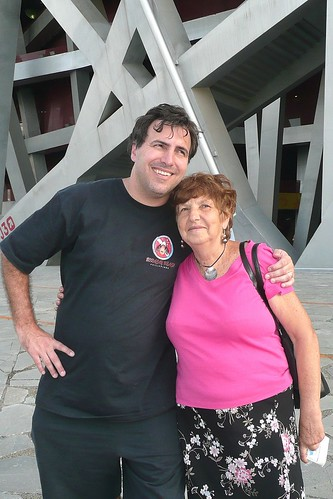 Beijing Olympic Stadium - Mom and Me