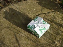 "Quadratische Schachtel ""Fancy Pinwheel"" von Tomoko Fuse (Tagfalter) Tags: origami box tomokofuse"