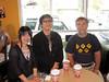 Tsugumi and Kohei Nishino, and Tomio Petrosky