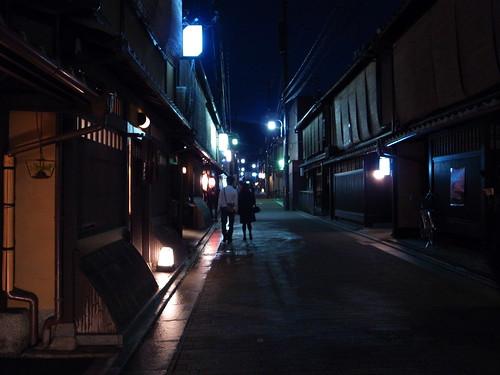 Hanami-Koji in Kyoto 3