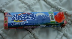 White Peach Hi-Chew
