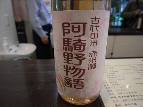 奈良酒専門店「酒蔵ささや」@奈良町-16