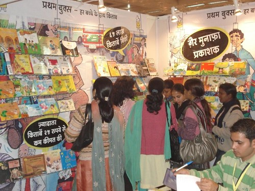 The Pratham Books stall