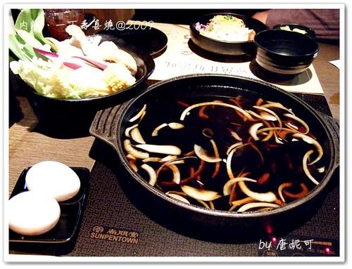 唐妮可☆吃喝玩樂過生活 拍攝的 20091031_一丁壽喜燒_51。