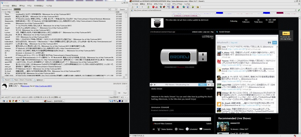 dommune ustrem screenshot : 00:04, 2nd May 2010