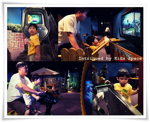 kidspace1