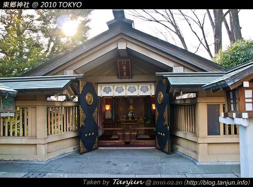 東郷神社 @ 2010 TOKYO