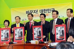 MBC  1  (minjoodang) Tags: mbc  mbc