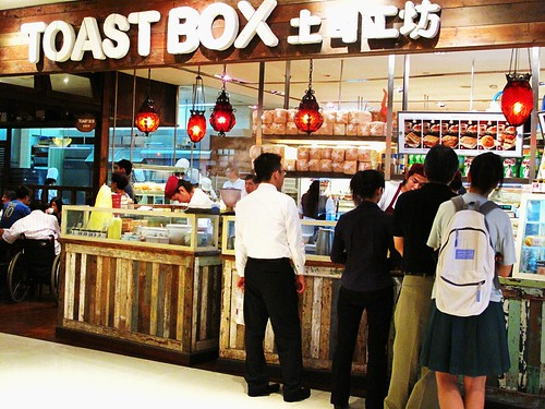 IMG_9993 Toast Box , Vivo City ,Singapore