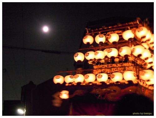 Autumn Festival 091004 #23