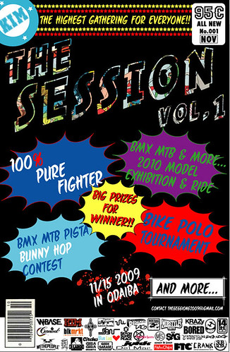 the session vol. 1
