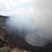 Santiago Crater, Volcan Masaya