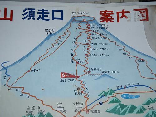 Caminos del Fuij