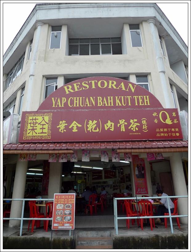 Yap Chuan Puchong
