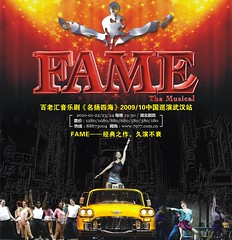 FAME China Tour key art (from Wuhan)