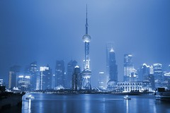Shanghai - Pudong skyline icy blue (cnmark) Tags: world china bridge blue light tower skyline architecture modern night creek river garden geotagged noche suzhou shanghai nacht famous jin scenic center future mao noite pearl   oriental orient pudong toned grattacielo financial nuit  notte futuristic nachtaufnahme bluetoned huangpu wolkenkratzer   lujiazui rascacielo gratteciel swfc    arranhacu   wusong allrightsreserved  flickraward bratanesque  pearloftheorienttower  mygearandmepremium mygearandmebronze mygearandmesilver mygearandmegold geo:lat=31245586 geo:lon=12148584 mygearandmeplatinum mygearandmediamond rememberthatmomentlevel1 rememberthatmomentlevel2 rememberthatmomentlevel3