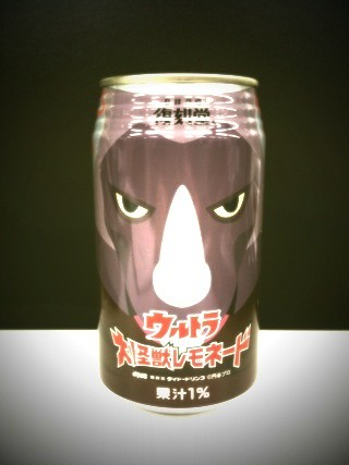 """ウルトラ大怪獣レモネード""""ゴモラ""""9種類あるので、また毎日飲まないと。"""