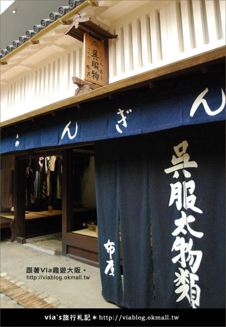 【via關西冬遊記】大阪生活今昔館(又名:大阪市立人居博物館)10