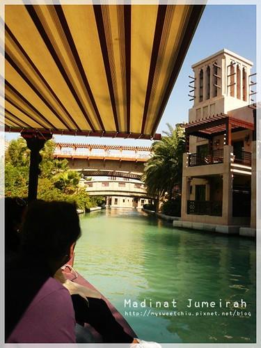 Dubai Madinat Jumeirah 杜拜運河飯店31