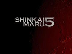 shinkai_maru5_logo (ShinkaiMaru5) Tags: fiction weird blog science scifi sciencefiction outerspace syfy unknowntransmission