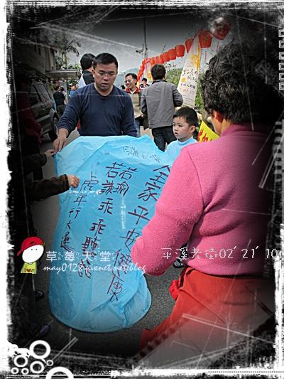 平溪放天燈2010.02.21-46