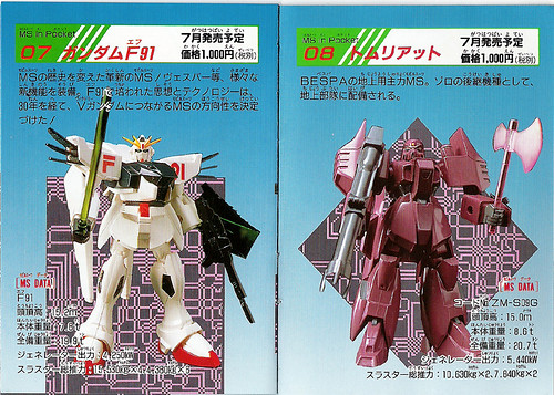 Bandai MS in Pocket - Catalog Page 6