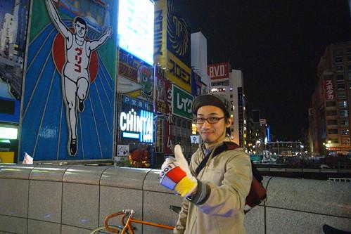 tkey in Osaka