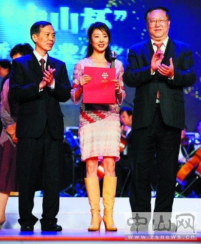 091113003 ygl award nov 12 2009 in zhongshan for xiao yi duo he