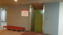 The green elevator doors at University of Tsukuba