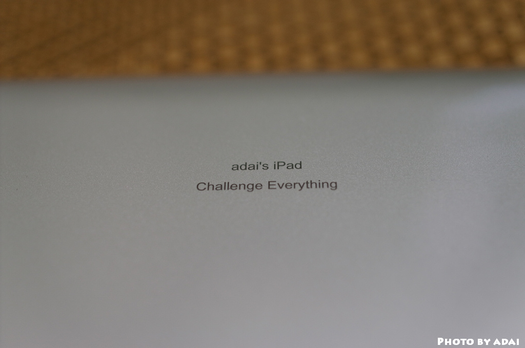 iPad2 engraving