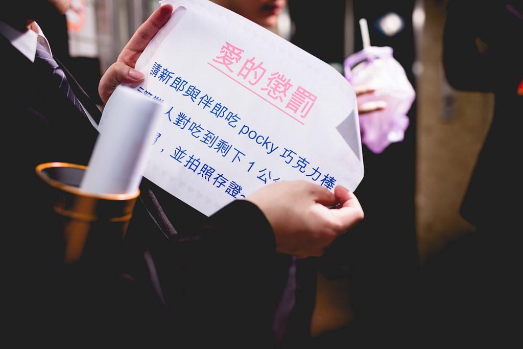 彥志&筱紜、婚禮_0303