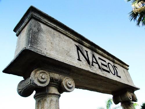 Giardini Naxos-Messina-Sicilia-Italy - Creative Commons by gnuckx