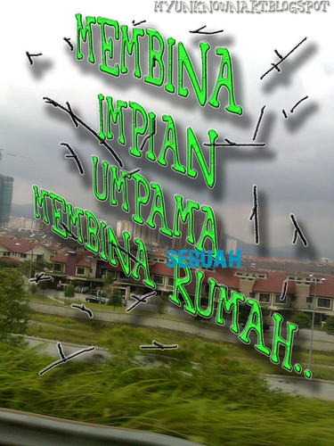 RUMAH by suu2508